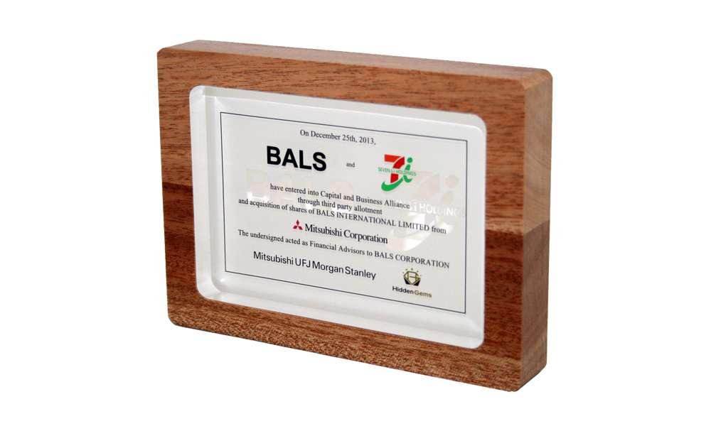 BALS/7-eleven Lucite recognition piece