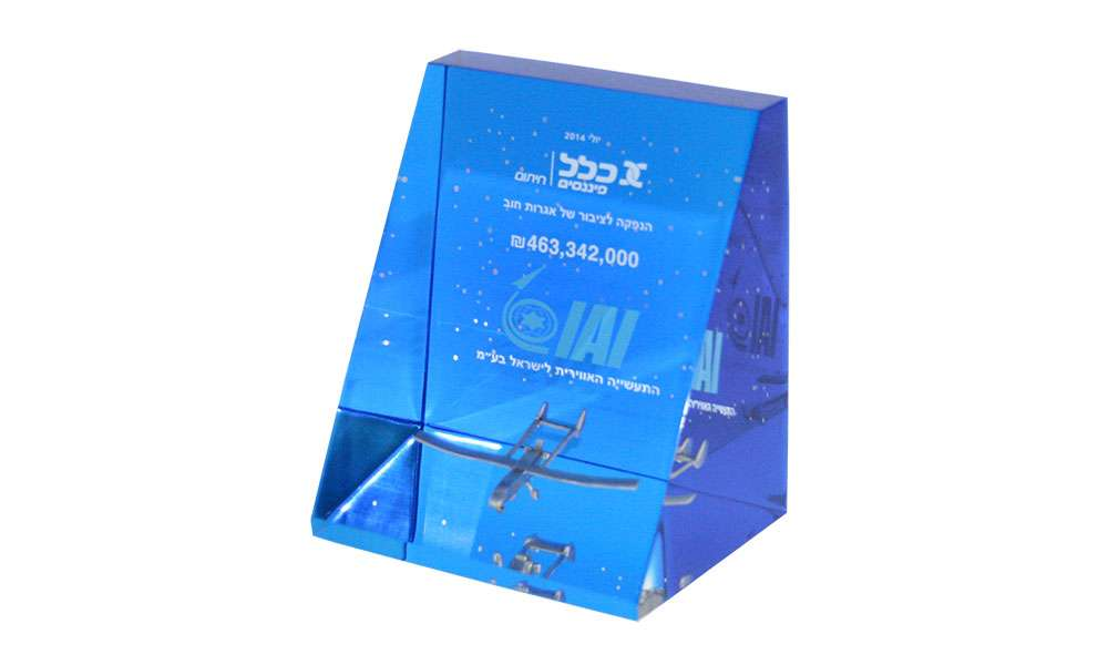 Lucite Wedge with Embedded Airplane